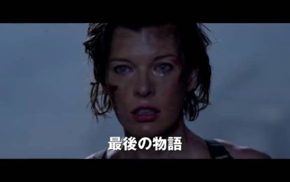 El Primer Anuncio de Resident Evil: The Final Chapter